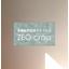【防カビ・防菌に高機能性!】機能性壁紙『ZEOcross』 製品画像