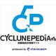 駐輪場の定期Web申込システム『サイクルンペディア』 製品画像