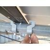太陽光・ソーラーパネルおさえ金具、おさえ金物 製品画像