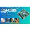 【AAEON】モジュール『COM-TGUC6』 製品画像