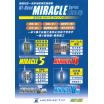 【総合カタログ】 環境対応一液多用途弾性接着剤 ミラクルシリーズ 製品画像