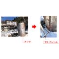 【液面計事例】配送の効率化を実現したい 製品画像