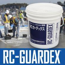無機質浸透性コンクリート改質材 RCガーデックス(防水用) 製品画像