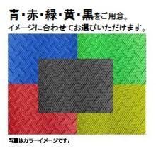 【超軽量】環境型次世代 カラー敷板『プラボーくん』 製品画像