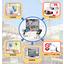 LPWAによる安全管理システム 製品画像