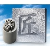 金型、金属部品に関するワイヤーカット放電加工【主要設備紹介】 製品画像