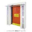 シートシャッター付防虫用エアーカーテン AAC-20251Q 製品画像