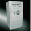 照射用 軟X線発生装置『M-150WE』 製品画像