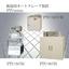 脱泡用オートクレーブ装置 PTUシリーズ 製品画像
