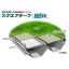 雨水利用型 折板屋根 緑化システム【スクエアターフWave】 製品画像