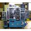 『ベアリング洗浄機』 製品画像