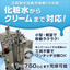 『汎用型半自動充填機FNW型』★マンガにてお悩み解決事例をご紹介 製品画像