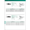 回転用シール『ヘキサシールATM型』のサイズ表 製品画像