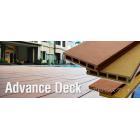 低価格人工木材『アドバンスデッキ』 製品画像
