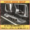 ヨーロッパ総合建材メーカー『ポルセラノーサ』※施工事例紹介! 製品画像