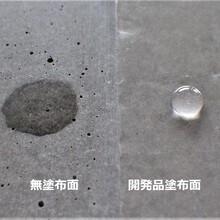 接触硬化型 コンクリート向けクリアコーティング剤(開発品) 製品画像