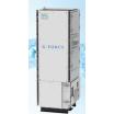 純水素型コージェネレーション燃料電池システム『G-FORCE』 製品画像