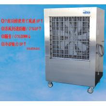 気化式涼風装置 移動オアシス【稲沢市の中学校に寄贈しました!】 製品画像