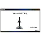【技術資料】ディスプレイのぎらつき測定器 SMS-1000 製品画像