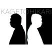 壁紙・床材コレクション「KAGETOHIKARI」 製品画像