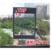 TRF(温度調節フィルム) 製品画像