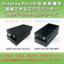 利用者向け情報を広範囲に配信『AOPT-D14-XD シリーズ』 製品画像