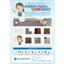 再利用可能なタイルカーペットを『1枚1円』で買い取ります 製品画像