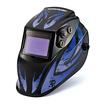 溶接ヘルメット ソーラー電池タイプ 製品画像