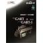高性能ターボ冷凍機「GART/GART-Iシリーズ」製品カタログ 製品画像