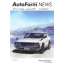 AutoForm NEWS No.28 製品画像
