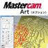 彫刻・レリーフ加工『Mastercam Art』 製品画像