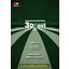 無料体験版有り!とにかく安い!シンプル3Dビューア3DFovi 製品画像
