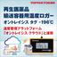 【新登場】温度ロガー『Ontrasys Tag -196℃』 製品画像