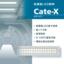 医療施設向け 高輝度LED照明『Cate-X(カテックス)』 製品画像