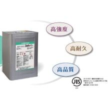 高強度・高品質・高耐久の『塗膜防水材』※大規模修繕に対応! 製品画像