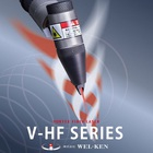 ファイバーレーザー溶接機『V-HF2000』※デモ可能! 製品画像