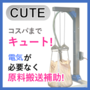 フレコンバックからの原料搬送を補助『CUTE』※テスト機貸出可能 製品画像