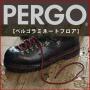 """""""キズ・汚れ・火・熱""""に強い!木質系フローリング『PERGO』 製品画像"""