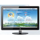 太陽光発電 遠隔監視システム『S.I.E.侍』 製品画像
