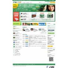 P板.com部品実装サービス 製品画像