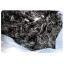炭素繊維『端材』 製品画像