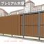 安全・安心でサスティナブルな木の塀「プレミアム木塀」 製品画像