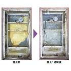 グリーストラップ専用製品『グリーストラップ浄化システム』 製品画像