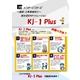 建設・工事業者様向け統合型ERPソリューション Kj-1Plus 製品画像