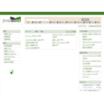 クラウド図書館作成システム『Jirobook』 製品画像