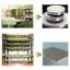 大河内金属株式会社 機械設備紹介 製品画像