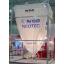 NBSサイロ(特殊布製サイロ) 小麦粉やグラニュー糖などの保存に 製品画像