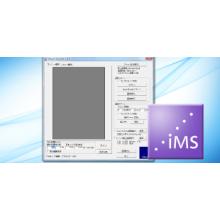 スキャナ駆動ソフトウェア iMeasure Scan 製品画像