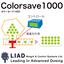 質量式定量材料供給機 カラーセーブ1000 製品画像