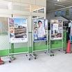 【スタンド関連品導入事例】JR東日本様(鹿島神宮駅) 製品画像